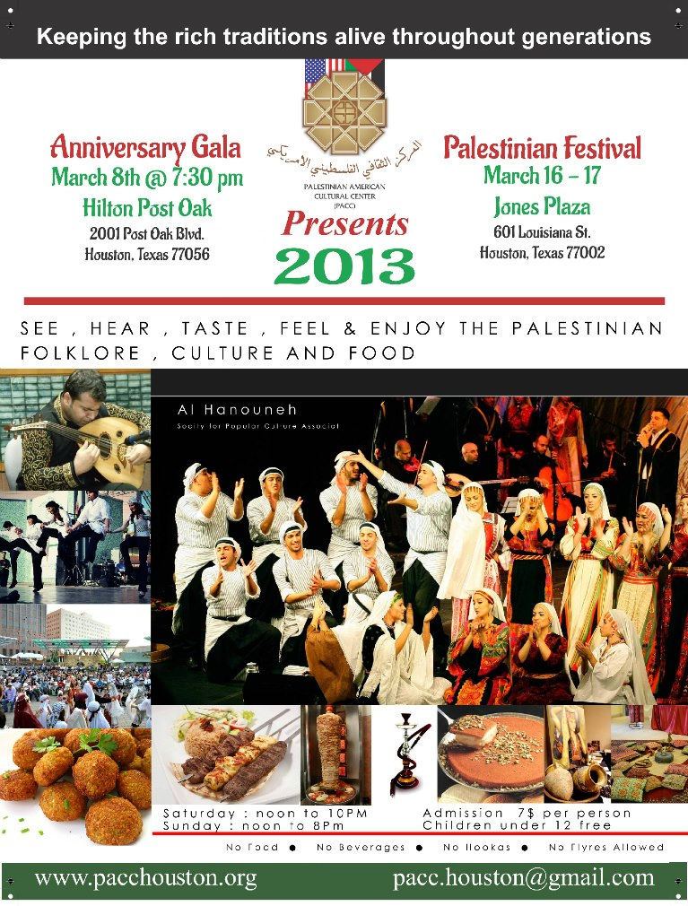 3rd Annual Houston Palestinian Festival
