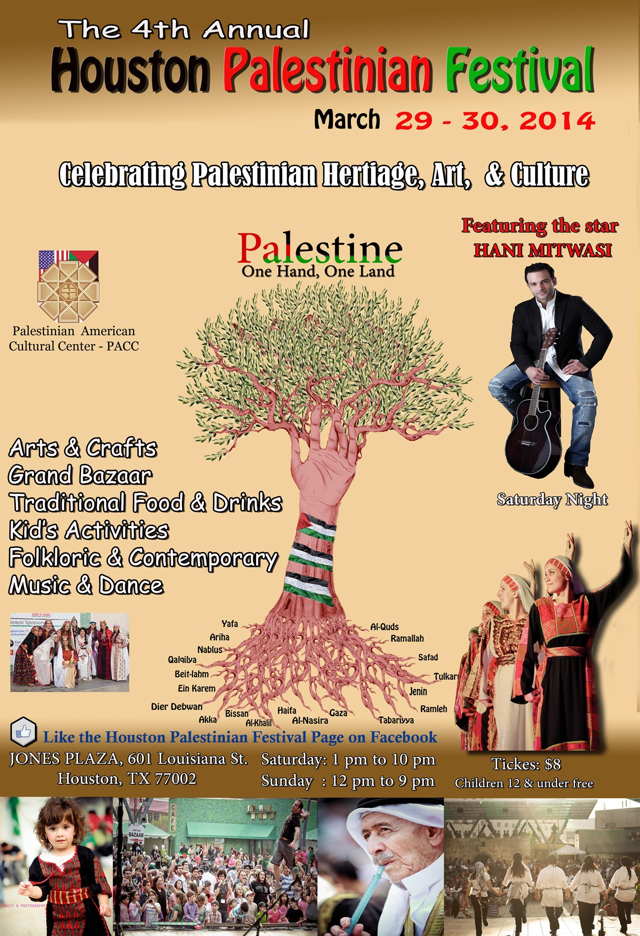 4th Annual Houston Palestinian Festival