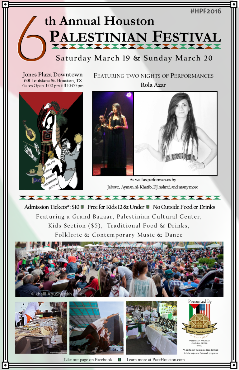 6th Annual Houston Palestinian Festival
