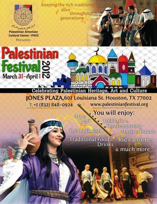2nd Annual Houston Palestinian Festival