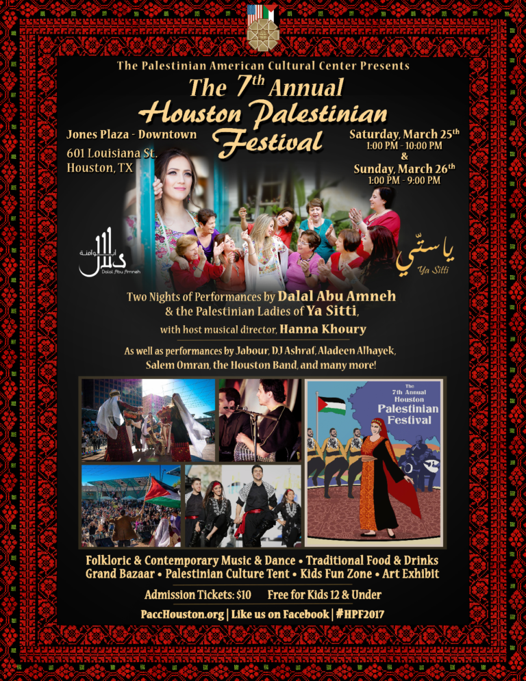 7th Annual Houston Palestinian Festival