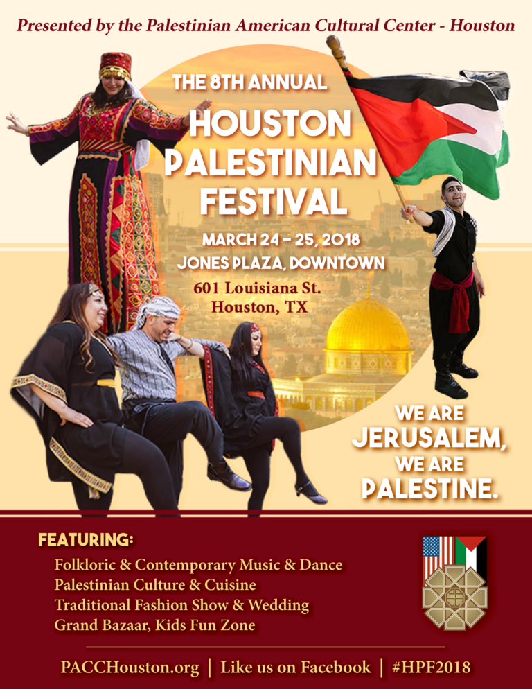 8th Annual Houston Palestinian Festival