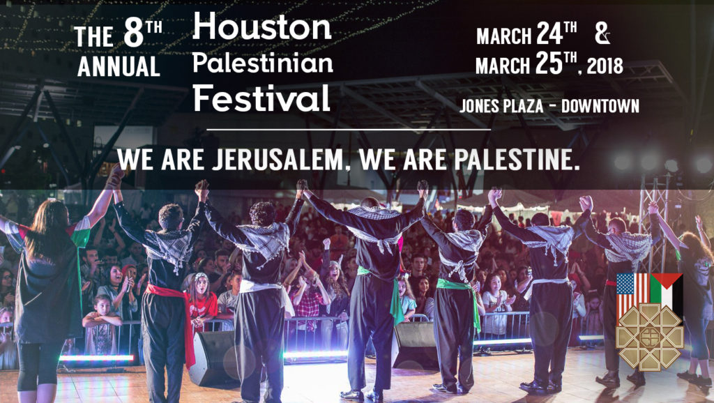 2018 Houston Palestinian Festival