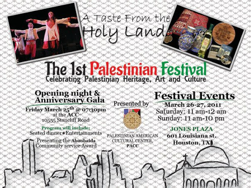 1st Houston Palestinian Festival